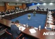 국정위, 기초연금·아동수당 공약이행 발표···재원마련 대책 제시는 아직