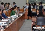 국회 운영위 전체회의, 퇴장하는 민주당 의원들