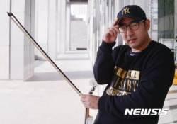 '비운의 바이올리니스트' 유진 박, 후견인 지정 무산