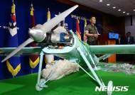 北무인기 '정전협정 위반'에 대한 軍의 경고 대응, 실효성 있나