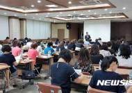 NH농협생명울산총국 신상품 '농사랑NH보장보험(무)' 교육