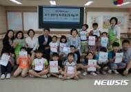 [교육소식]김해도서관장, 독서씨앗나눔단 의견 청취 격려 등