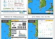 해수부, '슈퍼문'기간 맞아 해안침수 위험지역 현장조사
