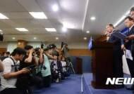 """'통신비 인하' 여파에 3대 통신株 일제히 하락세···""""실적 타격 불가피"""""""