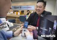 SK텔레콤, 20만원대 폴더형 스마트폰 '갤럭시 폴더2' 출시
