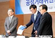 공정거래위원과 4대그룹 정책간담회