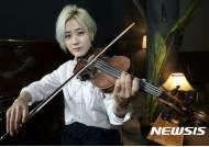 바이올린 연주자 강이채