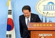 검찰, 국민의당 '문준용 의혹 조작' 당원 수사