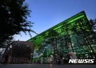 녹색채권 시장 올 2000억 달러 돌파…韓은 '걸음마' 단계