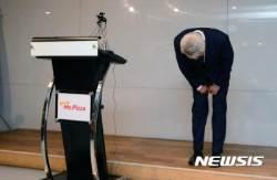 검찰, '갑질 의혹' 미스터피자 최병민 대표 소환조사