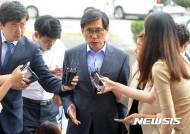 """박상기 법무장관 후보, 법인카드 부정사용 의혹···""""해명할 것"""""""