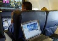 美 국토안보부, 오늘 새 항공보안대책 발표···전자기기 기내 반입 금지 해제될 듯
