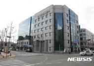 [종합]경기도시공사, 고위 간부 자체 조사 중...3000억원짜리 사업 선정 압력 의혹