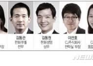 '구슬땀' 흘리는 재계 2030 아들딸들, 경영 보폭 넓힌다
