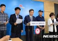 '임대료 갈등' 부영···전주시-소비자단체 등과 공동대응