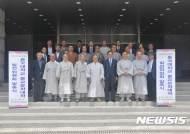 동국대 경주캠퍼스, 불교문화대학 발전위원회 발족