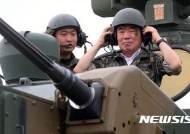 비호복합 탑승한 김진표 위원장