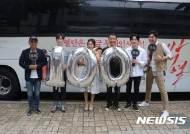 영화 '박열', 개봉 5일째 100만 관객 돌파
