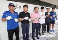 'FC안양의 화려한 변신'...경기장 전체 벽화그리기!