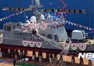 한진중공업, 해군 함정 9척 3500억원 규모 수주