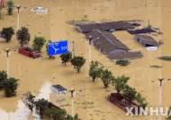 중 광시성 폭우로 16명 사망 10명 실종