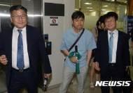 '블랙리스트' 민사 소송, 형사재판 선고 후 본격 진행