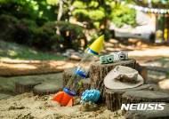 그랜드 하얏트 서울 호텔, 가족 고객을 위한 '그랜드 여름 캠핑 패키지'