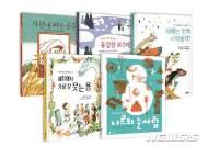 비룡소, 중앙아시아 옛이야기 그림책 5종 출간