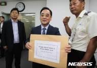 제주도청 항의 방문한 박영조 전 JCC 회장