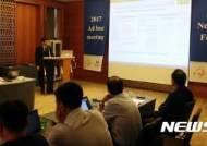 KTL, 아시아지역 수출 애로사항 해소한다