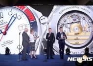 오메가, 씨마스터다이버 300M '커맨더스워치' 리미티드에디션 출시