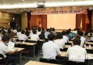 부산 건보공단 '건강보험 빅데이터 사업 설명회' 개최