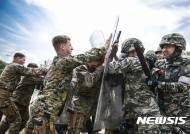 한미 해병대, 연합전술 통합훈련 실시