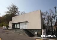 종로구, 윤동주 창작음악제-윤동주 시화공모전 개최