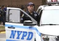 뉴욕 경찰차의 방탄 유리