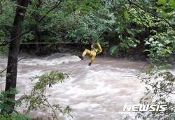 강원 철원·양구 호우경보…영서 북부에 폭우