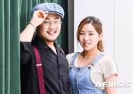 [이재훈의 더블데이트] 국악 신동에서 '젊은 소리꾼' 유태평양 & 장서윤