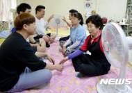 배재대 청년아펜젤러봉사단, 상금으로 선풍기 구입 환경미화원 선물