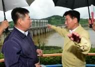 김동근 부지사, 임진강 수계 군남댐 방문