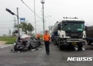 군산에서 3중 추돌사고···출근길 교통정체