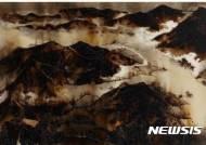 이쑤시개 불로 그린 산수화···한경원 '가경' 개인전