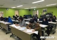 서울시 아동복지센터, 초중고생-학부모 무료심리검사