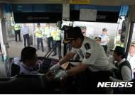 부산경찰청, 고속도로 이용 차량 졸음운전 예방 캠페인