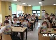 강서구, 대학생 행정체험단 쓰레기 감량 캠페인