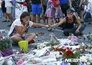 프랑스 검찰, 니스 테러 사진 실은 잡지 판매 중단 가처분 신청