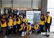 춘천시 교동 '福 나누미 냉장고·세탁기' 행복 배달