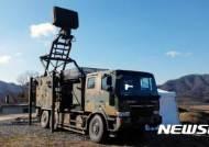 北 소형무인기 탐지 레이더 개발…내년부터 양산