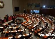 """[종합]여야, 추경 심사 첫발···이낙연 """"대량실업 발생 우려"""""""
