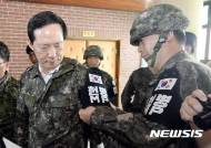 완장차는 송영무 국방부 장관