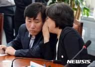 바른정당, 한국당과 우린 결국 같은 혈통?